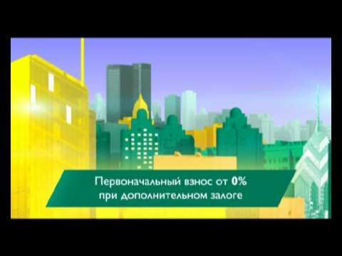 тебя народный банк казахстан ипотека теперь Совет